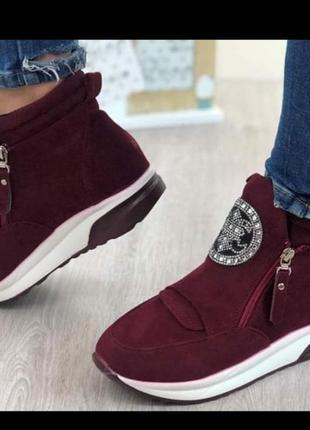 Обувь  сапоги весна осень