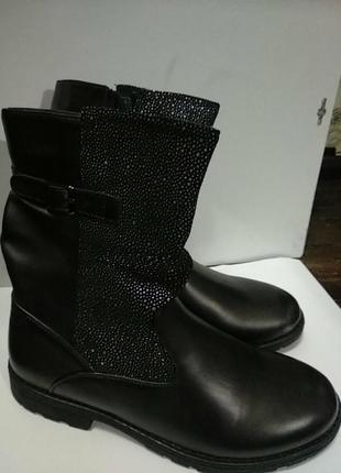 Новые демисезонные сапожки чоботы с италии grünland junior