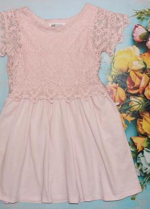 Нежное платье h&m 4-6лет