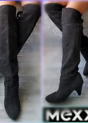 41р замша mexx  ботфорты замшевые высокие сапоги