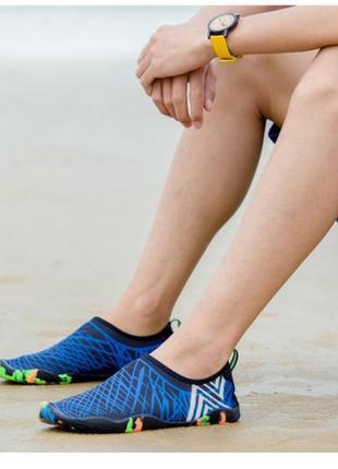 Обувь для пляжа и кораллов diving shoes синие полоски