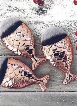 Кисть-рыбка