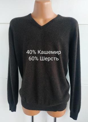 Мужской мягчайший шерстяной свитер brice коричневого цвета