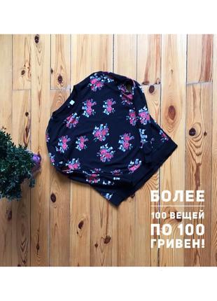 Шикарный свитшот джемпер толстовка батник в цветы