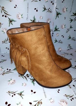 🎁1+1=3 новые крутые темно-бежевые полусапожки ботинки на среднем каблуке, 39 размер