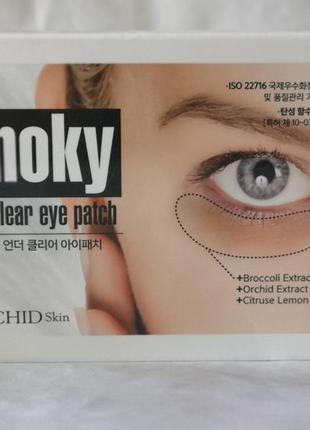 Гидрогелевые патчи для кожи вокруг глаз the orchid skin smoky under clear eye patch 1 пара