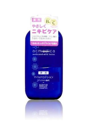 Naris up японский лечебный мягкий лосьон для чувствительной кожи, 150 мл