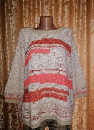 🎀🎀🎀красивая женская вязаная кофта, свитер, джемпер 18 размер george🔥🔥🔥