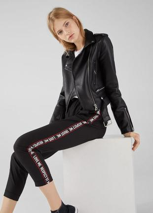 Распродажа!!!!стильные женские брюки бренда bershka