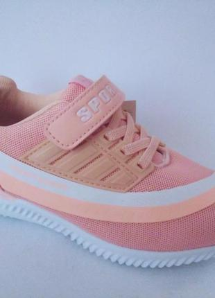Стильные и легкие летние кроссовки для девочки