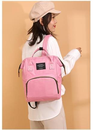 Сумка-рюкзак, мама-сумка.