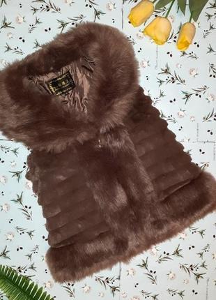 🎁1+1=3 стильный нюдово-кофейный полушубок меховая жилетка поперечка шуба, размер 46 - 48
