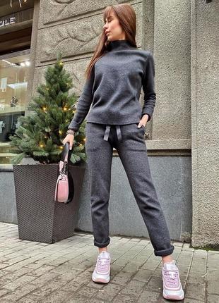 Шикарный теплый прогулочный костюм шерстяной зимний серый графит серый