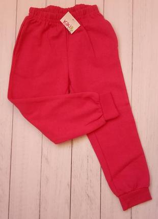 Спортивні утеплені штани для дівчинки