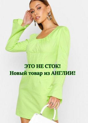 Boohoo. это не сток. товар из англии. салатовое платье в сочном неоне . на наш размер 42.