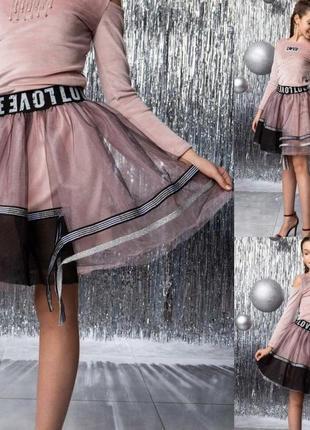 Крутая фатиновая юбка