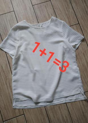Топ футболка брюки юбки 1+1-3