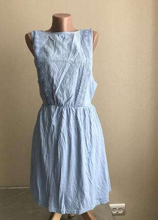 Сарафан с вышивкой