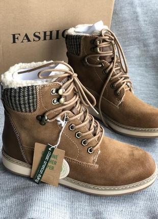 Зимние ботинки из натуральной замши бренд