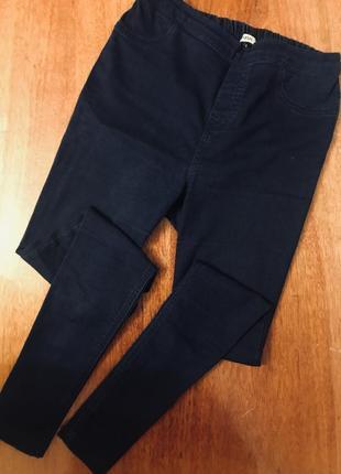 Классные джинсы джеггинсы скинни