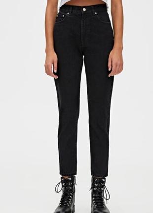 Джинсы c высокой посадкой mom jeans trade mark pull&bear 💣🚀💥