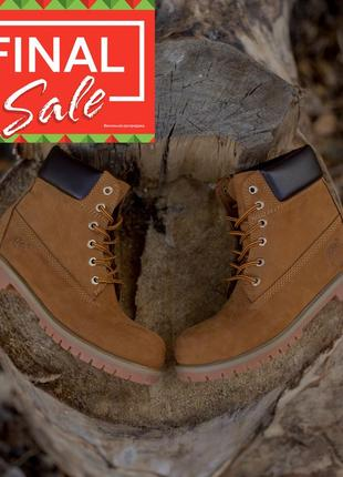 Оригинальные зимние ботинки. timberland 6-inch. rust темно рыжие термо. 28 цветов