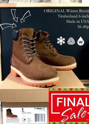 Оригинальные зимние ботинки. timberland 6-inch. коричневые brown меховые. 28 цветов