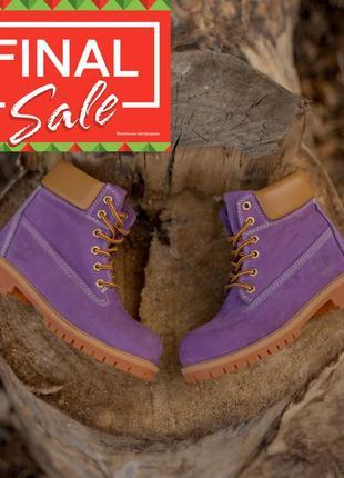 Оригинальные демисезонные ботинки. timberland 6-inch. сиреневые термо. 28 цветов