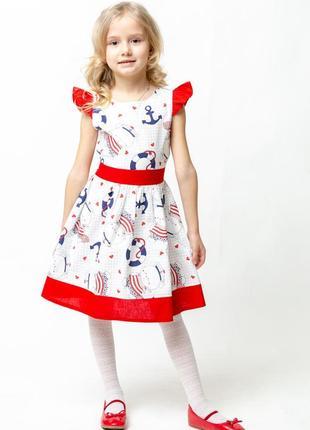 Летнее платье из 100% хлопка в мишки-моряки.