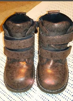 Демисезонные ботинки jong golf
