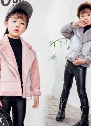 Мега стильные дубленки на юных модниц