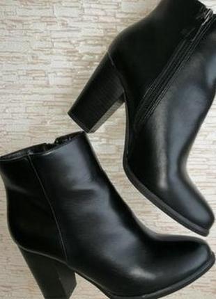 Ботинки демисезонные , черевики новые р. 40