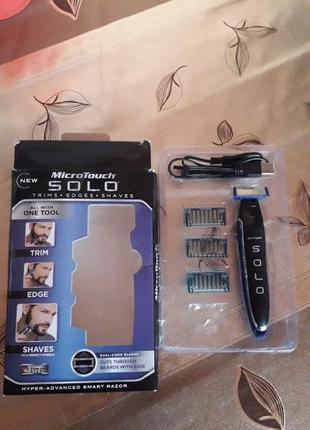 Машинка для бритья solo