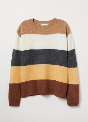 Бежевый оверсайз светер светр джемпер кофта полосатый в полоску