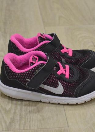 Nike кроссовки оригинал на девочку