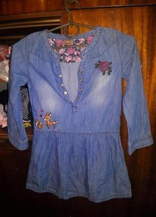 Волшебное джинсовое платье