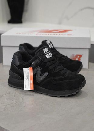 Распродажа! шикарные зимние женские кроссовки new balance 574 black fur 😍 (на меху)