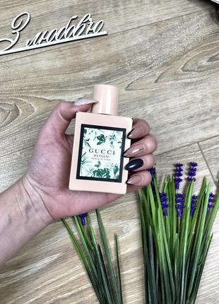 Шикарний аромат від gucci bloom acqua di fiori,оригінал