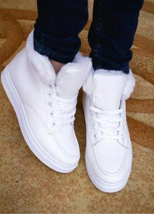 Белые кроссовки на меху р. 411