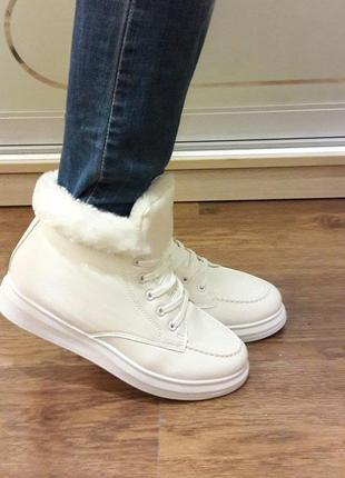 Белые кроссовки на меху р. 413