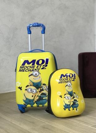 Детский чемодан пластиковый маленький для ручной клади миньйон/ валіза дитяча унісекс.