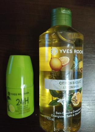 Набор лимон ив роше yves rocher