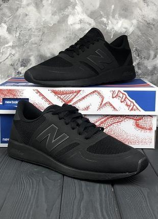 Черные мужские кроссовки оригинальные new balance lifestyle 420  mrl420tb