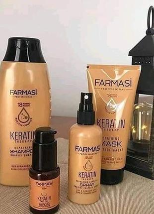 Набір для красивого волосся з кератином keratin therapy farmasi 💕