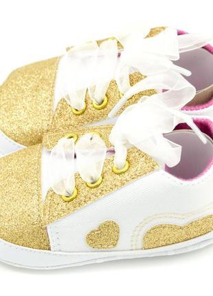 Пінетки-кросівки для дівчинки біло-золотистий розміри: 11 см; 12 см; 13 см;