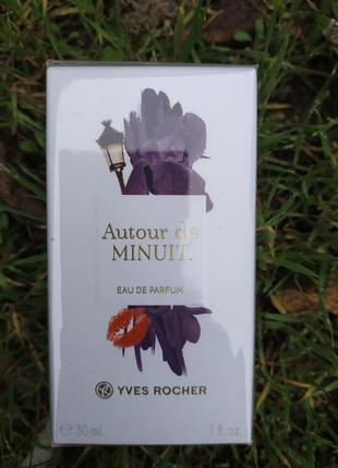Новинка парфюмированная вода страсть в полночь 30 мл ив роше yves rocher