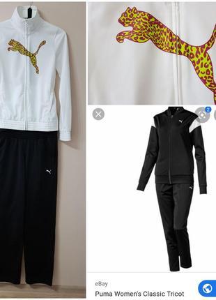 Спортивный костюм  puma оригинал