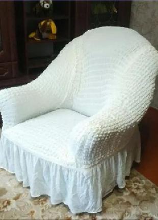 Чехол на кресло с юбкой.