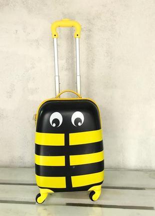 Детский чемодан пластиковый маленький для ручной клади пчелка/валіза дитяча унісекс