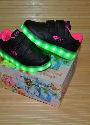 Кроссовки со светящей led подошвой с usb кабелем размеры 27 - 37